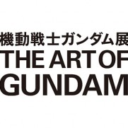 THE ART OF GUNDAM