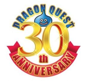 ドラクエ 30周年