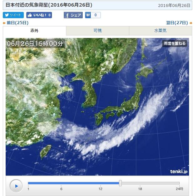 日本気象協会 気象衛星