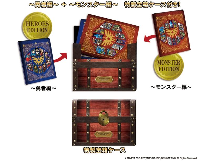 ドラクエ30周年 記念切手 勇者編 モンスター編 セット